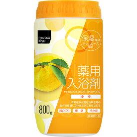matsukiyo 薬用入浴剤 ゆず 800g (医薬部外品)