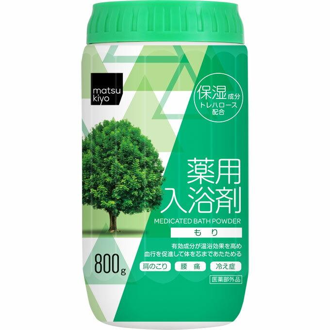 扶桑化学 matsukiyo 薬用入浴剤 もり 800g (医薬部外品)【point】