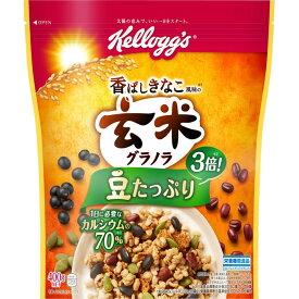 日本ケロッグ 玄米グラノラ 香ばしきなこ 400g