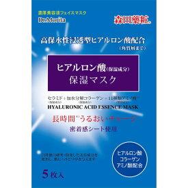 DR JOU BIOTECH CORP DR.JOU ヒアルロン酸 保湿マスク 5枚