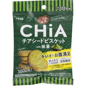 大塚食品 しぜん食感CHiA 抹茶 25g