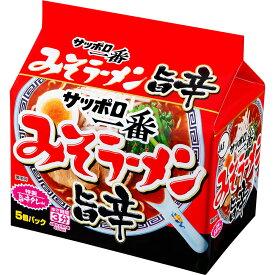 サンヨー食品 サッポロ一番 みそラーメン旨辛 500g