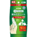 ライオン商事 PETKISS ふくだけ 歯みがきシート アップルの香り 30枚