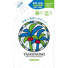 MK ヤシノミ洗剤 詰替 500ml【point】