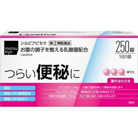 【第(2)類医薬品】matsukiyo シルビアビセラ 250錠【point】