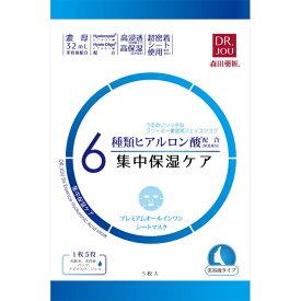 DR JOU BIOTECH CORP DR.JOU 6種ヒアルロン酸Aマスク 集中保湿 5枚