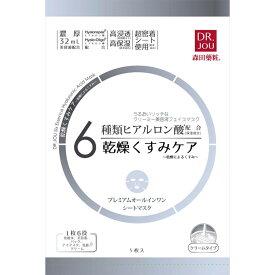 DR JOU BIOTECH CORP DR.JOU 6種ヒアルロン酸Aマスク 乾燥くすみ 5枚