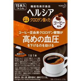 花王 ヘルシア クロロゲン酸の力 コーヒー風味 15本