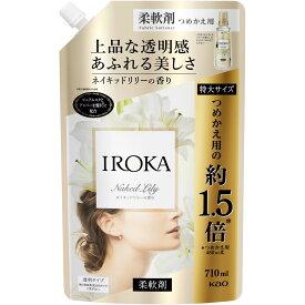 花王 フレアフレグランス IROKA Naked スパウト 710ML