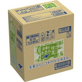 日本コカ・コーラ 綾鷹 茶葉のあまみ ケース 2000ml×6