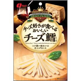 なとり チーズ好きなチーズ鱈 57g