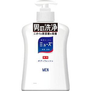 レキットベンキーザー・ジャパン ミューズメン ボディーウオッシュ ボトル 500ml (医薬部外品)