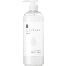 アサヒグループ食品株式会社 素肌しずく 保湿化粧水 500ml【point】