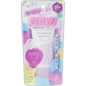 ナリス化粧品 パラソーラ イルミスキン UVエッセンス 80g