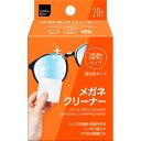 matsukiyo メガネクリーナー 20包【point】