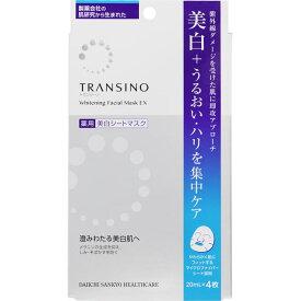 第一三共ヘルスケア トランシーノ薬用ホワイトニングマスクEX 20ml×4枚 (医薬部外品)【point】