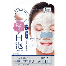 レバンテ リッツ ホワイト もこもこ白泡マスク 1枚【point】