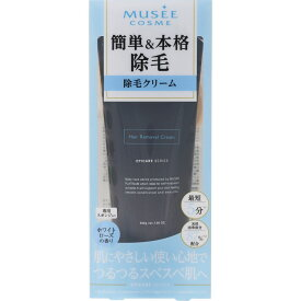 (株)ミュゼプラチナム ミュゼコスメ 薬用ヘアリムーバルクリーム 200G (医薬部外品)