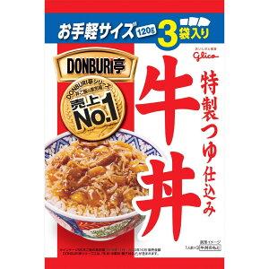 江崎グリコ DONBURI亭3食パック牛丼 360g