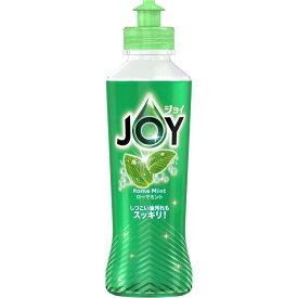 P&Gジャパン ジョイ コンパクト 食器用洗剤 ローマミントの香り 本体 190ml