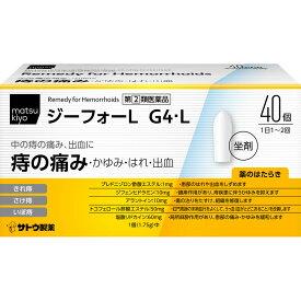 【第(2)類医薬品】matsukiyo ジーフォーL坐剤 40個【point】