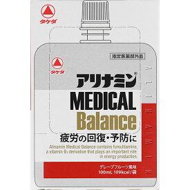 武田CH アリナミンメディカルバランス 100ml×8 (医薬部外品)