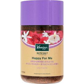 クナイプ・ジャパン クナイプ バスソルト ハッピーフォーミー ロータス&ジャスミンの香り 850g