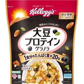 日本ケロッグ 大豆プロテイン グラノラ 350g
