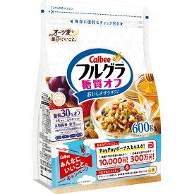 カルビー フルグラ 糖質オフ 徳用サイズ 600g