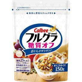 カルビー フルグラ 糖質オフ Sサイズ 150g
