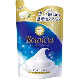 牛乳石鹸共進社 バウンシア ボディソープ 詰替 400mL