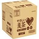 サントリーフーズ GREENDAKARA やさしい麦茶 ケース 2L×9