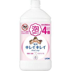 ライオン キレイキレイ 泡ハンドソープ シトラス 詰替 特大 800ml (医薬部外品)