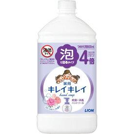 ライオン キレイキレイ 泡ハンドソープ フローラル 詰替 特大 800ml (医薬部外品)