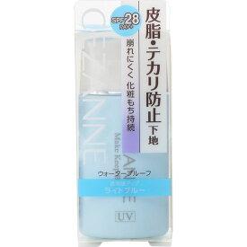 セザンヌ化粧品 皮脂テカリ防止下地 ライトブルー 30ml