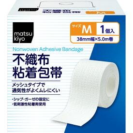 matsukiyo 不織布粘着包帯 Mサイズ 38×5