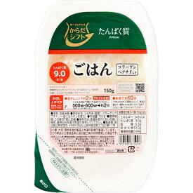三菱食品 からだシフト たんぱく質 ごはん コラーゲンペプチド入り 150g
