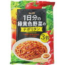 ヱスビー食品 1日分の緑黄色野菜のナポリタン 120gX3