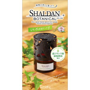 エステー SHALDAN BOTANICAL 本体 レモングラス&バーベナ 25mL