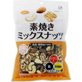 共立食品 素焼きミックスナッツ徳用 200g