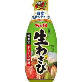 ヱスビー食品 お徳用おろし生わさび 175g