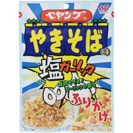 ニチフリ食品 ペヤング 塩ガーリックやきそば 味ふりかけ 20g