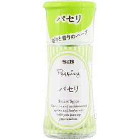 ヱスビー食品 スマートスパイス パセリ 2.1g