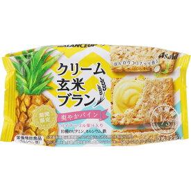 アサヒグループ食品株式会社 バランスアップ クリーム玄米ブラン 爽やかパイン 2枚X2袋