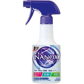 ライオン トップスーパーNANOX 衣類布製品の除菌消臭スプレー 本体 350ml