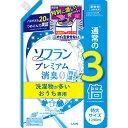 ライオン ソフランプレミアム 消臭 洗濯物が多い専用 アクアジャスミン 詰替え 特大 1...