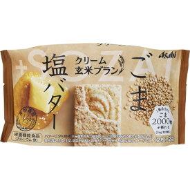 アサヒグループ食品株式会社 バランスアップ クリーム玄米ブラン ごま&塩バター 2枚×2袋