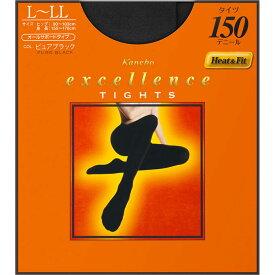 カネボウ化粧品 エクセレンス タイツ(150デニール)L−LL ピュアブラック