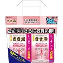 バスクリン きき湯炭酸入浴剤 クレイ重曹炭酸湯つめかえ 2個パック セット (医薬部外品)
