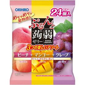 オリヒロプランデュ ぷるんと蒟蒻ゼリー 3種 ピーチ+マンゴー+グレープ 24個